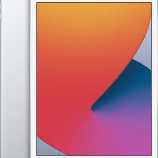 Apple iPad 8th Generation Silver 32gb Wifi